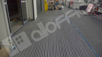Alloffice Cleaning Mat 01